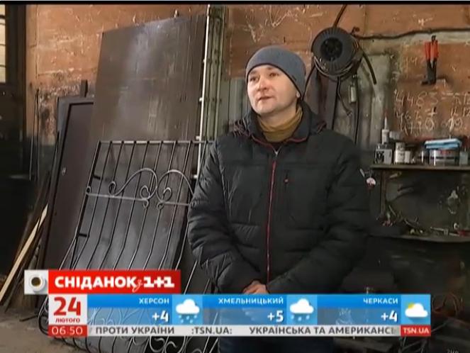 Компания Рубеж на  телеканале 1+1. Бронированные двери и решетки на окна.