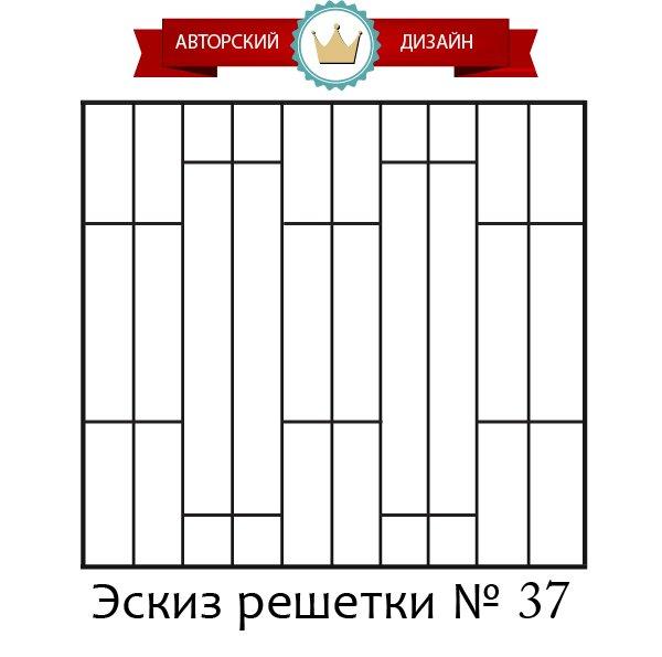 Эконом предложение — решетка на окна!